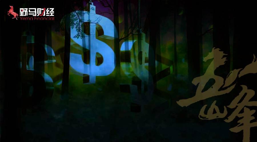 PE狂欢时代的一地鸡毛:五峰神话破灭与血本无归的15家投资机构