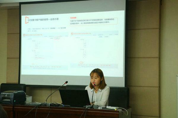 陕西省将发售文化惠民卡  旅游观影等可享大实惠 - 视点阿东 - 视点阿东
