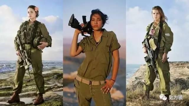 此山有何神圣?很多以色列美女士兵都爬上去吼!