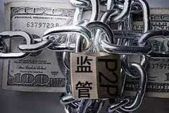 【安信金融第20期周报:寿险死差增厚利润,监管升级严查通道】安信金融赵湘