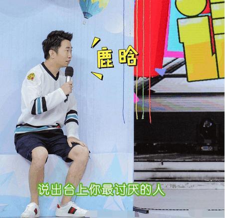 杨迪来《快本》常驻杜海涛输了,他黑鹿晗被上热搜