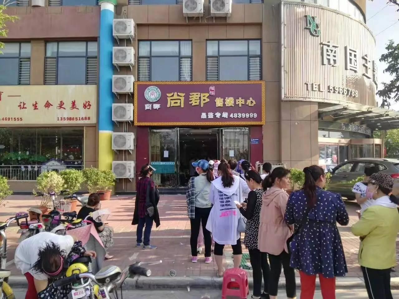 获嘉县有多少人口_获嘉入选千年古县,全河南只有6个地区有此殊荣