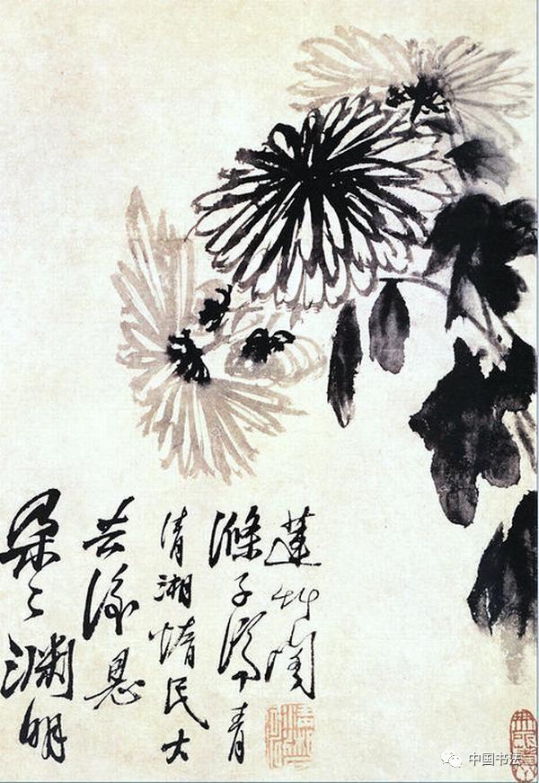 清代写意大画家石涛墨迹 下图片