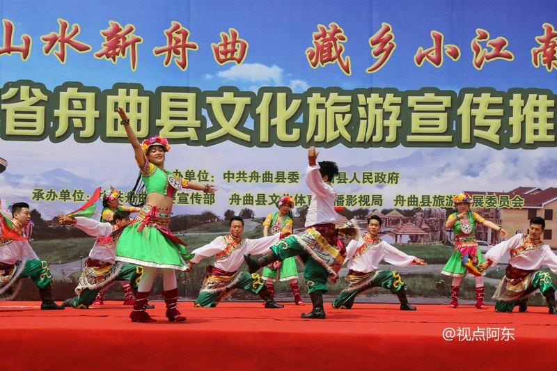 甘南舟曲县在西安举行旅游推介会  载歌载舞广迎天下客 - 视点阿东 - 视点阿东