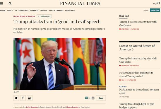 外媒头条:特朗普寻求改善与海湾国家的关系