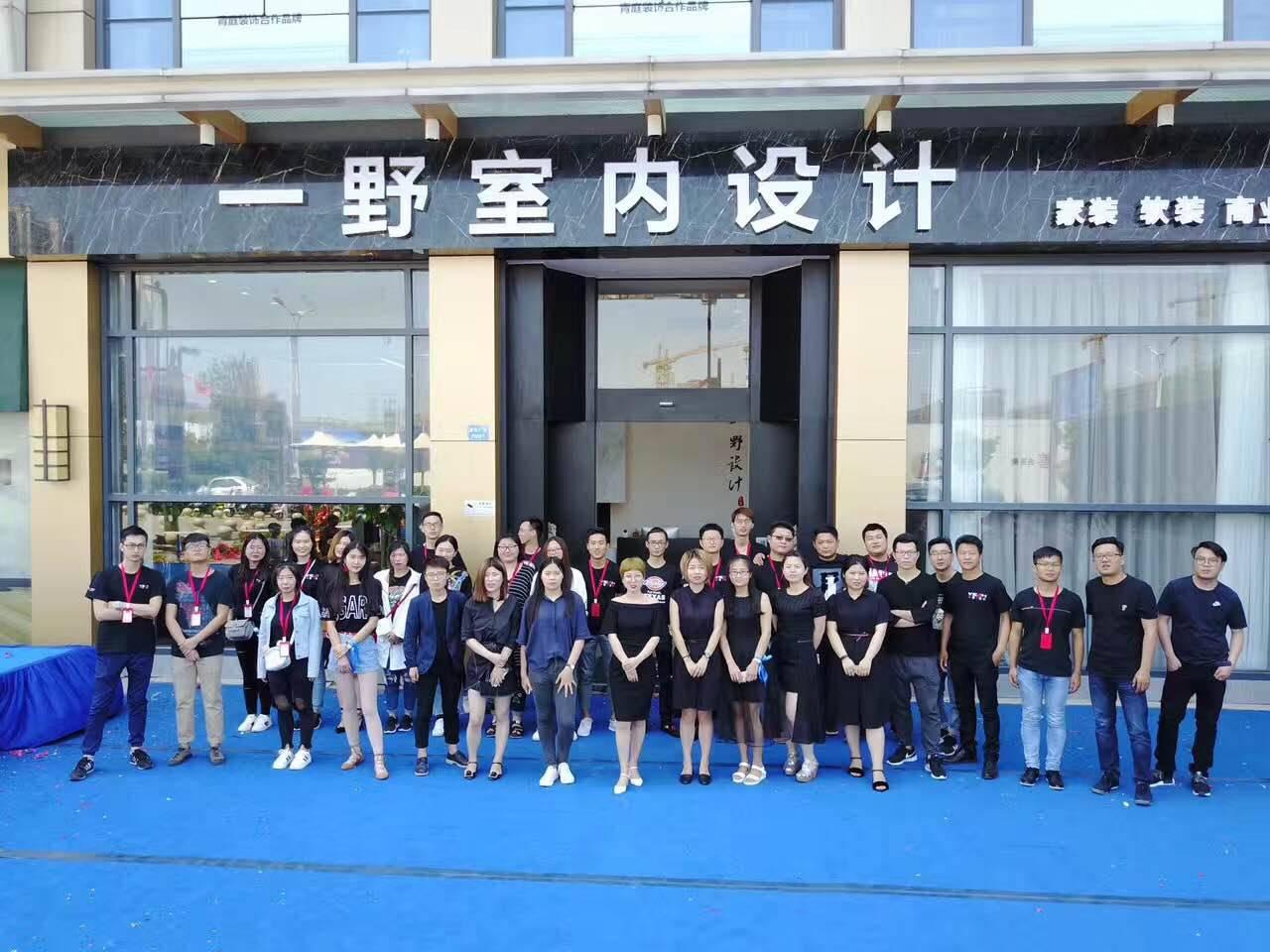 首席设计师周森,仇萍, 奚富生等为新店开业进行剪彩 ▽ 同时 一野设计图片