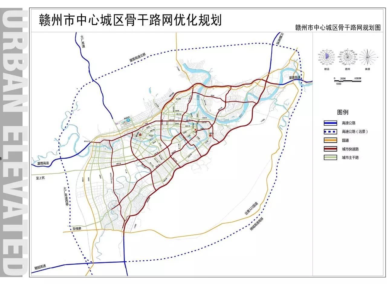 赣州2020中心城区人口_赣州中心城区规划图