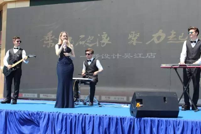 一野设计创始人杨航携手 一野设计吴江店店长平萍, 首席设计师周森,仇图片
