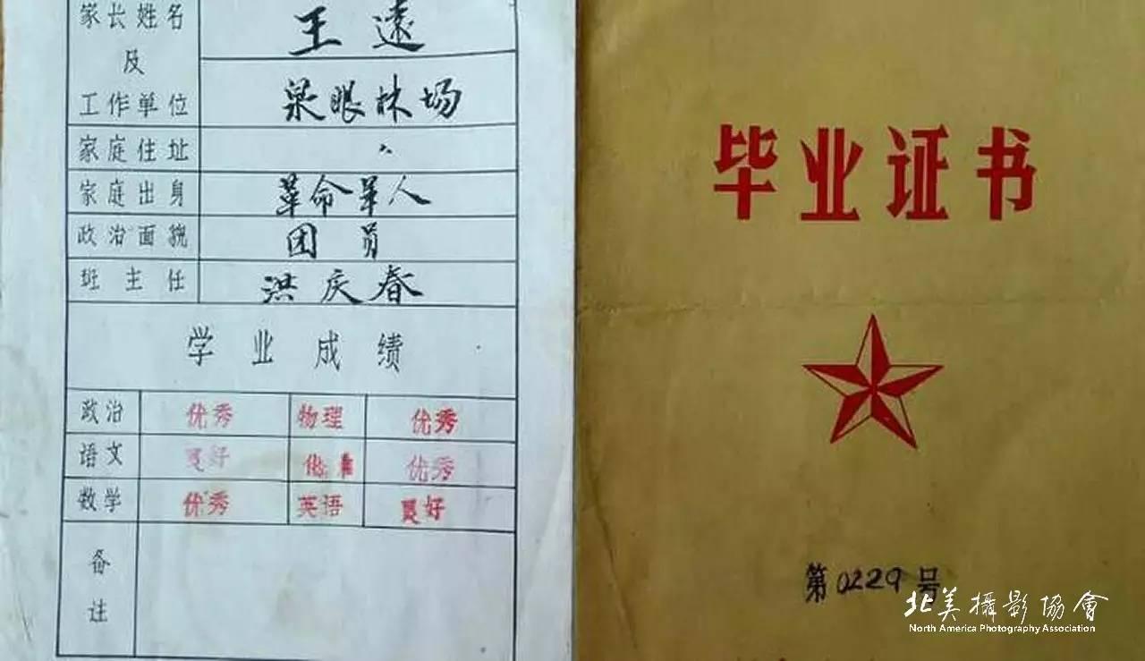 1974年8月高中毕业后,我回到父母所在的林场,成为了一名上山知青.