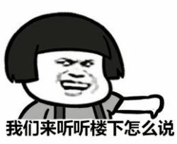 【入户快】我入户广州了,我老婆孩子怎么办?