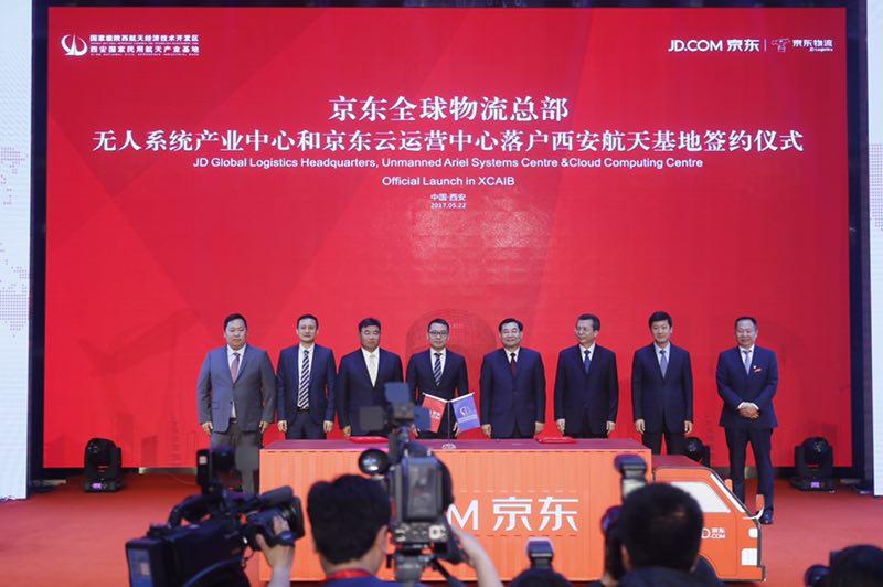 京东打造首个全球性物流总部 五年内将投资205亿