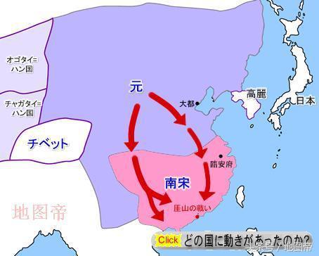 宋朝地图_宋朝蒙古人口
