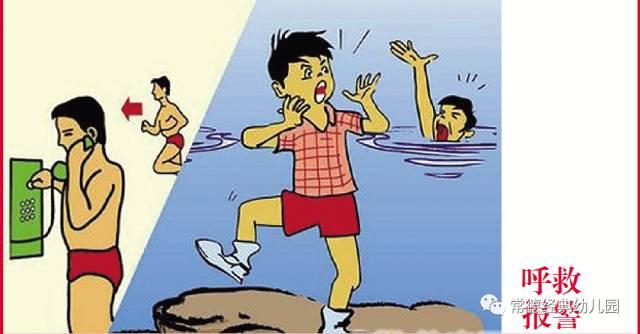夏天来了,家长们预防溺水安全知识请收下