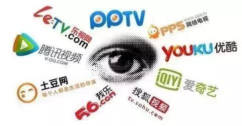 芒果tv董事长_湖南广电董事长张华立:芒果TV进入行业前三