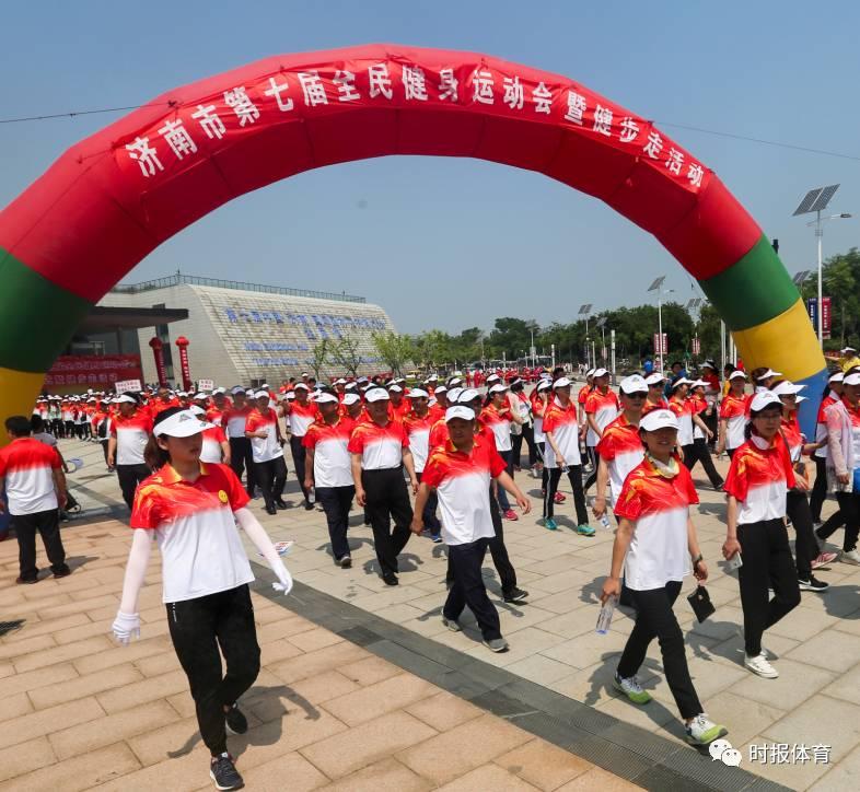 千人健步走拉开全民健身运动会大幕