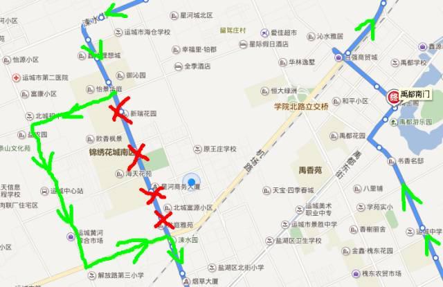北路道路施工,运城5路 15路公交线路调整,望相互转告