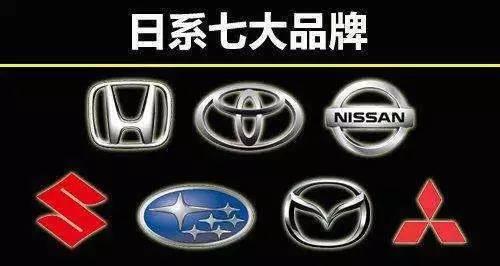 """丰田还勾搭过大众?日系车这些跌宕起伏的故事你了解"""""""