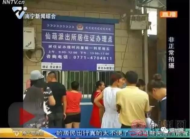 南宁几个行政机关被曝光 公职人员上班竟干这事 搜狐