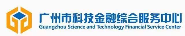 内含150页精美PPT!2017年广州市知识产权投融资培训班成功举办