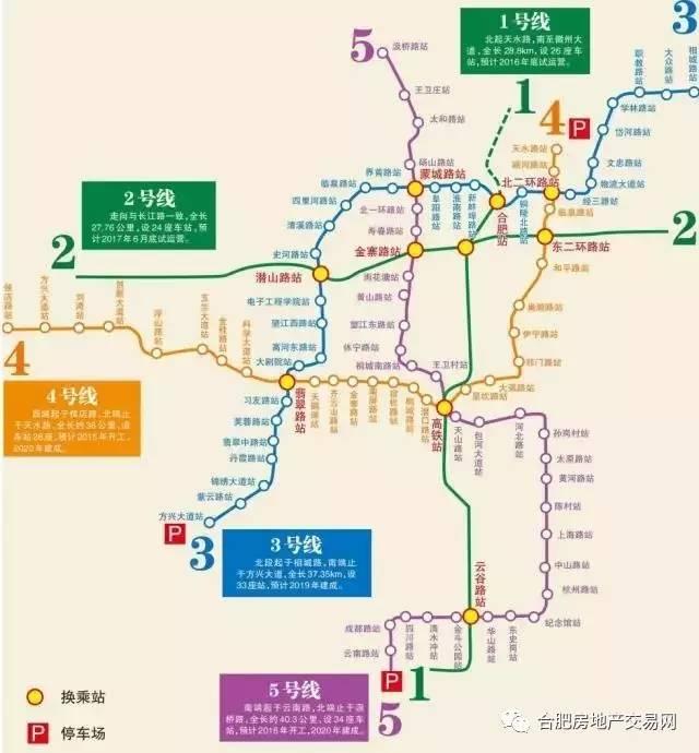 合肥地铁规划图