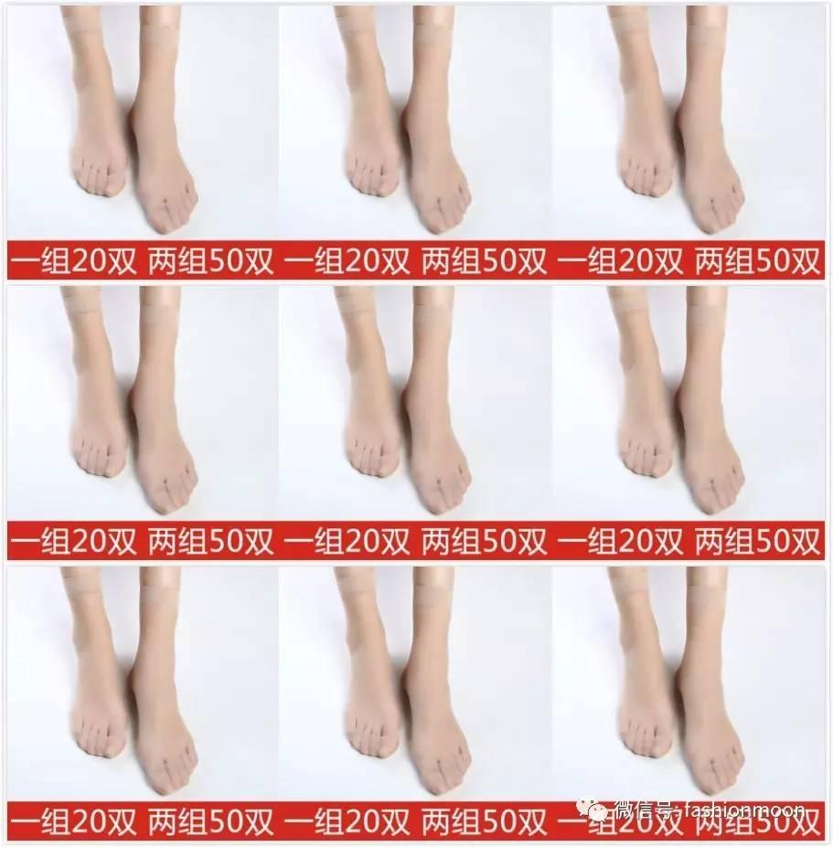 请问你如何看待Kendall Jenner的肉色短丝袜