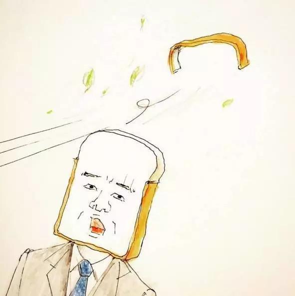 冷幽默是个好东西 画出来怎么样?