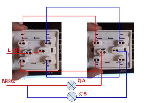 2、双联双控开关原理 双联双控开关的定义与单联双控开关的定义差不多,唯一的区别就是双联是2个按钮的开关,单联就只是一个按钮的开关。那什么是双联双控开关呢?其实很简单,就是指在一个面板上,通过两个按钮来控制两个用电设备,就是两个开关控制这两条电路。 3、双联双控开关的接线
