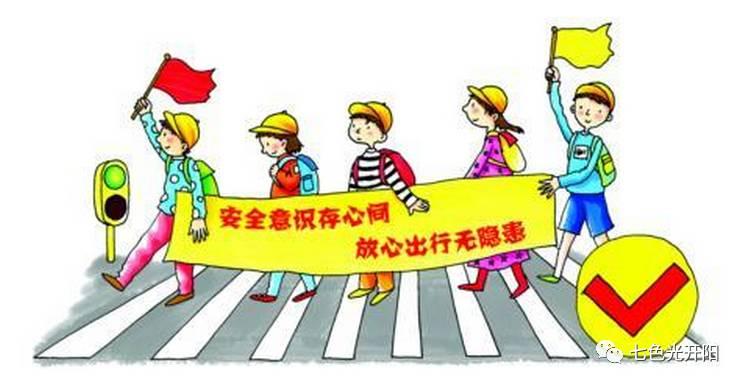 所有小学生在上下学途中统一佩戴颜色醒目的小黄帽,并整齐列队过马路.