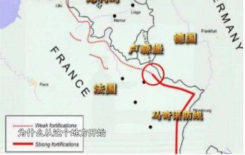 二战法国如此落魄为何不迁都北非?反而选择是寄生在英国!