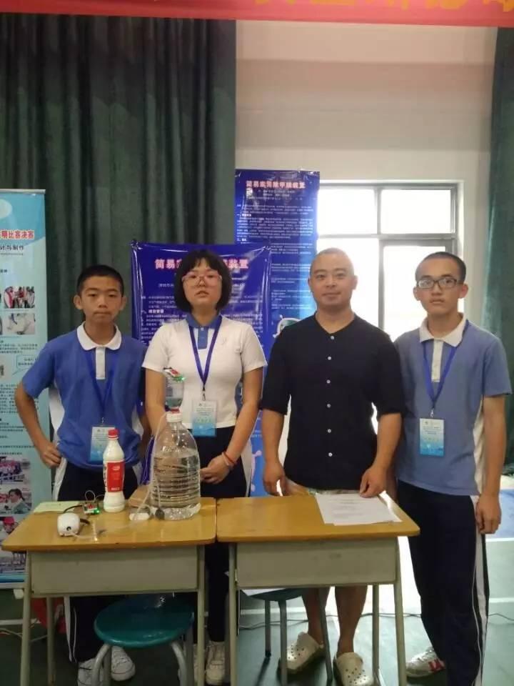 点赞 发明简易除甲醛装置 高级中学小创客获全国二等奖