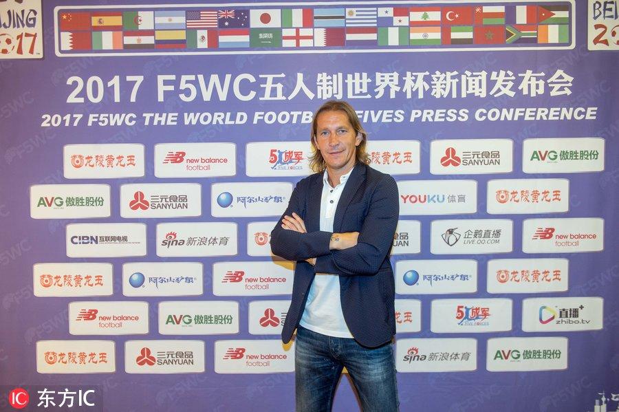11人搞不过就搞5人的前皇马球星萨尔加北京助阵五人制世界杯