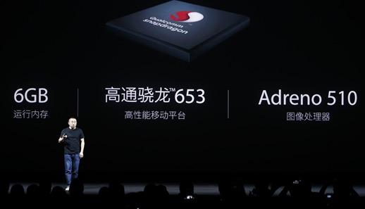 360手机N5s发布,前置双摄支持相位对焦  科技资讯 第3张
