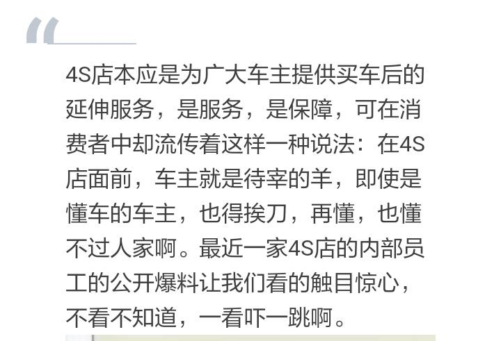 """唐山:上汽大众4S店咋频出状况,这不,又""""出事""""了!"""