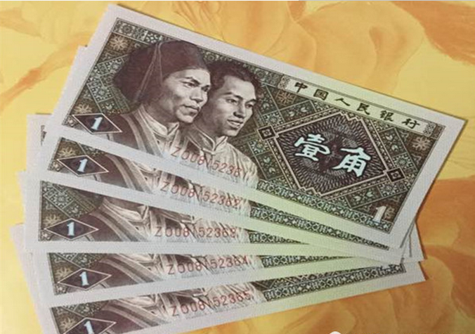 1980年一角纸币价格表   1980年一角纸币值多少钱