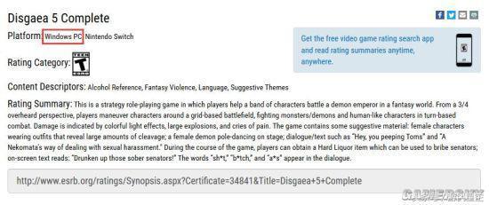 """《魔界战记5》评级信息曝光 游戏或登陆PC平台"""""""