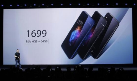 360手机N5s发布,前置双摄支持相位对焦
