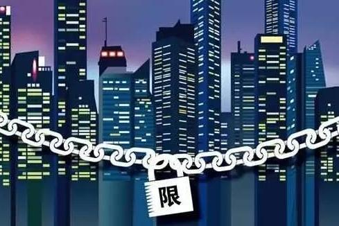 """马光远:30多个城市""""限售"""",楼市的天会怎么变?"""