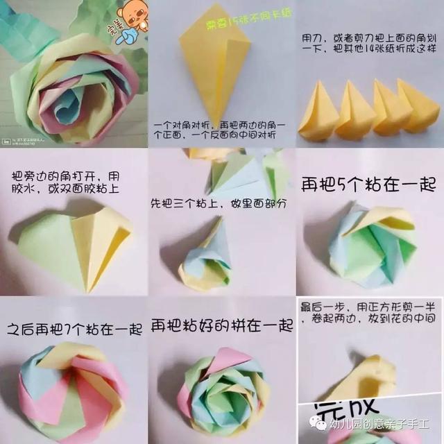 幼儿园手工折纸:玫瑰郁金香荷花等华丽绽放,超美