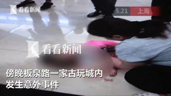 """又是家长看护不力 浦东一7岁女童自动扶梯坠落血流"""""""
