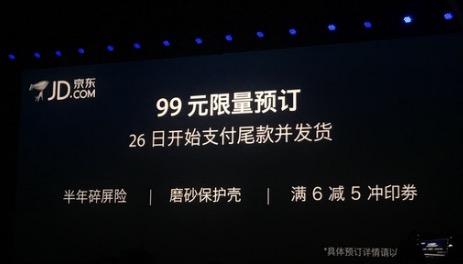 360手机N5s发布,前置双摄支持相位对焦  科技资讯 第7张