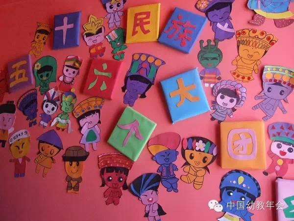 幼儿园墙面泡沫板手工制作大全图片