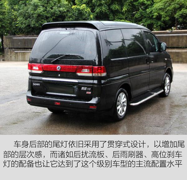 的商务车 试驾2017款东风风行菱智M5