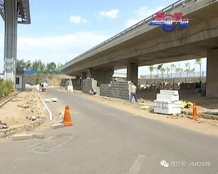 从淮北长途汽车站到徐州东站坐出租多少钱高清图片