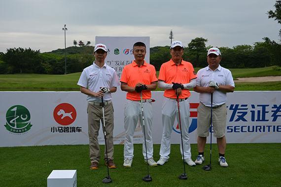 2017正和岛高尔夫全国巡回赛驾临广东