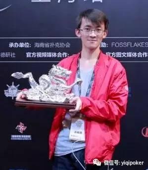 """直播  明晚1830一起扑克明星挑战赛:CPG上海冠军龙"""""""