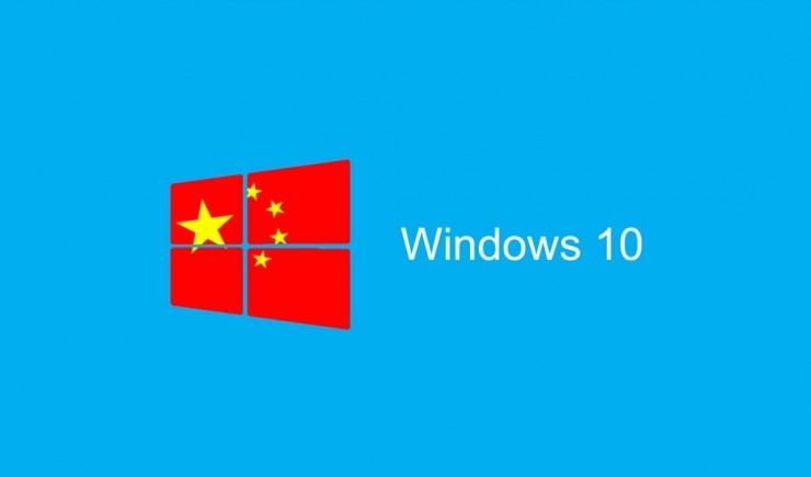 微软中国正式宣布Windows 10政府版:神州网信开发的照片