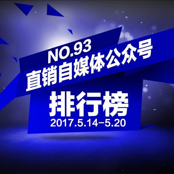 2019直销排行榜评选_2019公司排行榜 中国 全球企业排行榜 排行榜123网