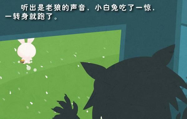 【有声绘本】《懂a鹦鹉的小鹦鹉》灰白兔v鹦鹉级别图片