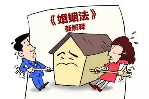 家庭纠纷,离婚程序等,婚姻家庭律师一对一法律咨询,解决婚姻家庭问题.