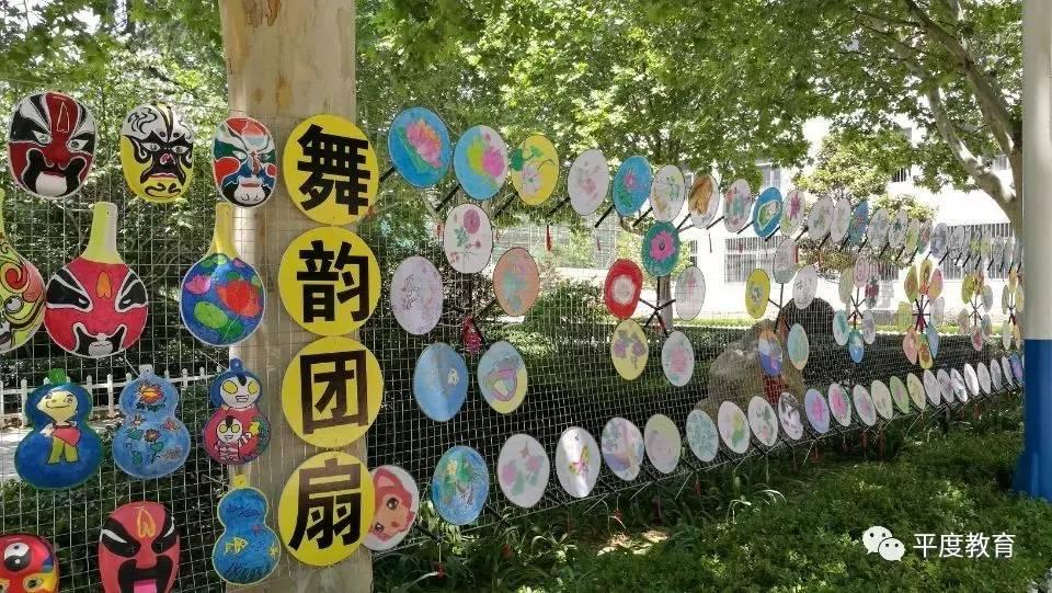 孝女曹娥、纪念古越民族图腾祭等.端午节寄托着深厚的民族情感,包